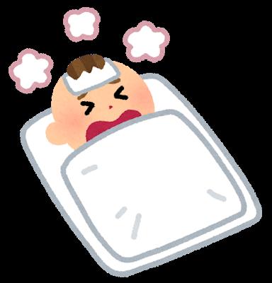 熱を出した赤ちゃん